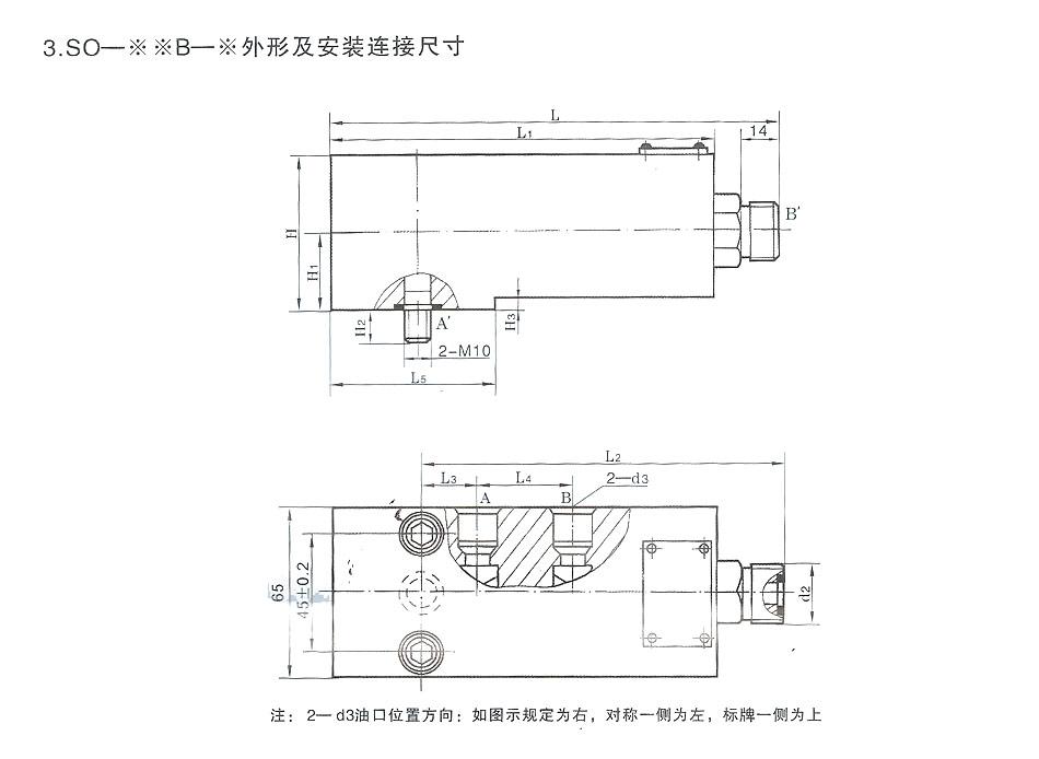 长江718七晶体管收音机电路图